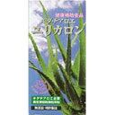 キダチアロエ ユリカロン 34g(250粒)