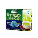 アンセリン粉末緑茶 14包