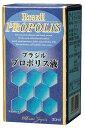 高品質のブラジル産プロポリスを配合ブラジルプロポリス液 30ml