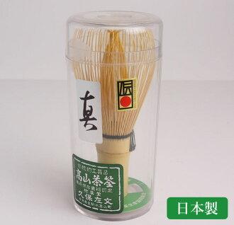 高山茶葉掃竹轉變大廳國產日本茶器具掃生駒高山從褐色久保離開句子左的聲明車間新策