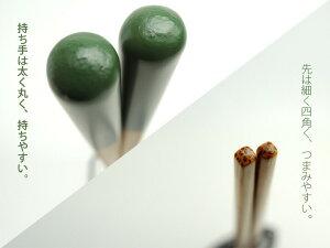 国産日本製竹製寿箸中全5色先が細くてつまみやすい食洗機対応当店不動の人気を誇るお箸1膳1膳丁寧に削り磨いてあるので、とてもつまみやすく使いやすいお箸箸さばきが綺麗に見えると評判の良品お箸半額