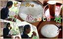 タンブラー 竹製 国産 日本製 ビアマグ ビアグラス ビアジョッキ ビアタンブラー ビール 細やかな泡 まろやかな泡 保冷 保温 結露しに…