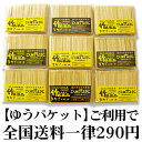 【通常5850円のところ→5324円のお買い得価格 】極細竹...