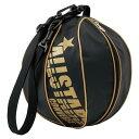 持ち運びにも便利なボールバッグ♪CONVERSE/コンバース 8Fボールケース(1コ入れ)C1510097-1982ブラック/ゴールド