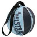 持ち運びにも便利なボールバッグ♪CONVERSE/コンバース 8Sボールケース(1コ入れ)C1510097-2922ネイビー/Bブルー