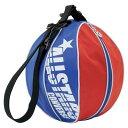 持ち運びにも便利なボールバッグ♪CONVERSE/コンバース 8Sボールケース(1コ入れ)C1510097-6423レッド/ブルー