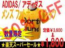 スーパーSALEでお買得!adidas/アディダス グラフィックTシャツ