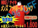 商務旅遊門票 - スーパーSALEでお買得!NIKE/ナイキ ドライFIT スペイン Tシャツ