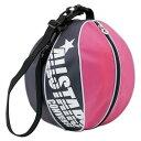 持ち運びにも便利なボールバッグ♪CONVERSE/コンバース 8Sボールケース(1コ入れ)C1510097-6129ピンク/ネイビー
