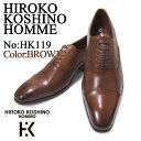 愛され続けつ伝統のストレートチップ!HIROKO KOSHINO/ヒロコ コシノ ビジネス HK119紳士靴 ブラウン ストレートチップ ロングノーズ3Eワイズ ビジネス 送料無料