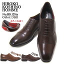 内張りにワンポイントのワインレッドが良く映える♪HIROKO KOSHINO/ヒロコ コシノ ビジネス HK128IZ-BROWN/RED紳士靴 ダークブラウン ..