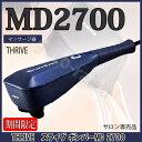 【期間限定】【送料無料】スライヴボンバー MD2700【スライブ_スライヴボンバー_MD-2700【KIK】_プロ用美容室専門店】