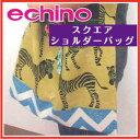 ◎echino-Bag recipe part7 【JRK-367】スクエアショルダーバッグ【生地・布 手芸 エチノ パターン 型紙】