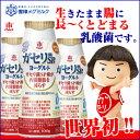 ヨーグルト/恵ガセリ菌+グルタミンヨーグルトドリンクタイプ100g 12本セット/送料無料