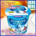 ラクトフェリン/森永ラクトフェリンとビフィズス菌+モラック乳酸菌カラダ強くするヨーグルト 24個セット
