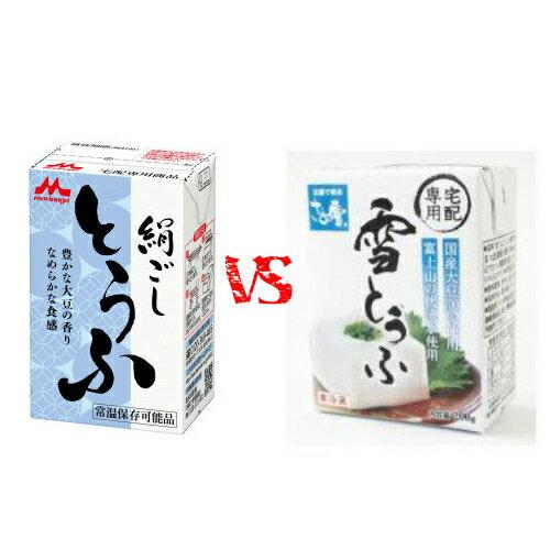 敬老の日/とうふ/送料無料/森永絹ごし豆腐12丁と雪とうふ12丁食べ比べセット/ギフト包装無料