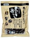 【送料無料】【ぽっきり】【栄養機能食品カルシウム】黒ごまおこし4袋セット
