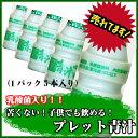 乳酸菌入り青汁 1パック(80ml×5本)