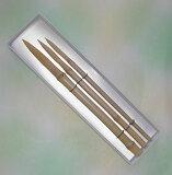毛先まで1本の竹で作った「竹筆」 箱入り3本セット