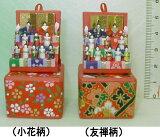 顾客P○小细胞条目纸娃娃4倍至12 [3阶段一小方块娃娃[ミニ箱段雛3段]
