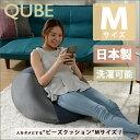 RoomClip商品情報 - 【送料無料】「Qube」 ビーズクッション「M」A602