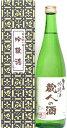 楽天みちのく岩手のワイン屋 竹澤【お取り寄せ】鷲の尾 吟醸酒 蔵人の酒 720ml