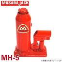 マサダ製作所 標準オイルジャッキ 4Ton MN-4