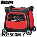 新ダイワ工業 インバーター発電機 IEG5500M-Y 5.5kVA ガソリンエンジン 低騒音