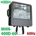 日動工業 NICHIDO メタルハライド 400W メタルスター400 60Hz 安定器内蔵型 明るさ36,000Lm 屋外型 MHN-400D-60