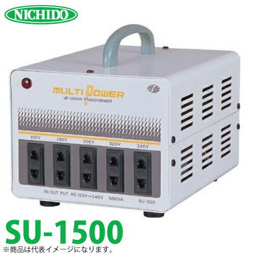 日動工業 海外用トランス SU-1500 入力電圧:AC100,120,200,220,240V 出力電圧:AC100,120,200,220,240V