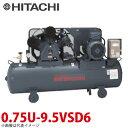 日立産機システム ベビコン 自動アンローダ式 0.75U-9.5VSD6 0.75kW 単相100・110V 60Hz コンプレッサー
