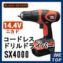 ブラック&デッカー コードレスドリルドライバー 14.4V SX4000-JP 充電地2個付