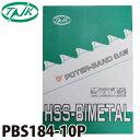 谷口工業 ポータブルバンドソー ハイスバイメタル 国産 長さ:1840mm 刃数:10p PBS18