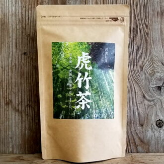 虎竹 tea delivers aromas and relaxation of sweetness and bamboo from the village of 虎竹 in Japan only