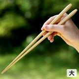 プロも愛用する国産 日本製竹箸竹皮付取り箸(盛り箸)