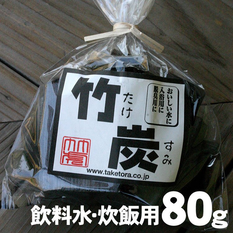 The delicious rice, water purification (coal spur) prawn-making the finest bamboo charcoal 80 g
