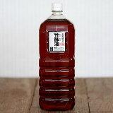 【約60回分】ぽかぽかお風呂♪土窯作りにこだわった安心の竹酢液(ちくさくえき)2L