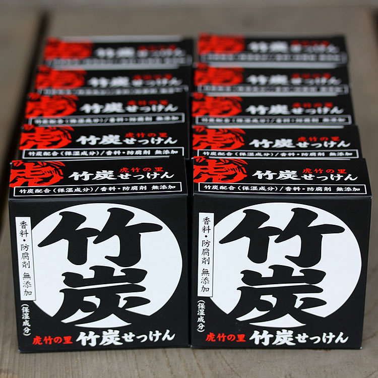 Greasy skin and feels dry skin smooth, moist and comfortable 4 person has three repeaters! 虎竹-charcoal SOAP (100 g) 10 pieces