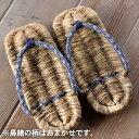 竹皮草履(ぞうり)男性用