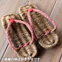 Bamboo sheath health sandals (sandals) woman business