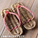 竹皮草履(ぞうり)女性用