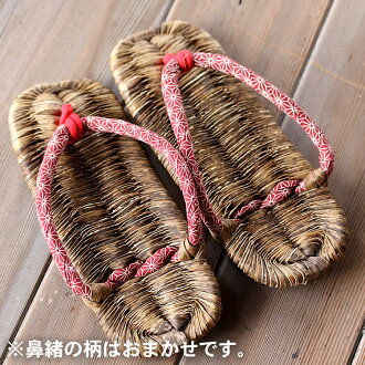 Bamboo skin health Sandals (sandals) for women