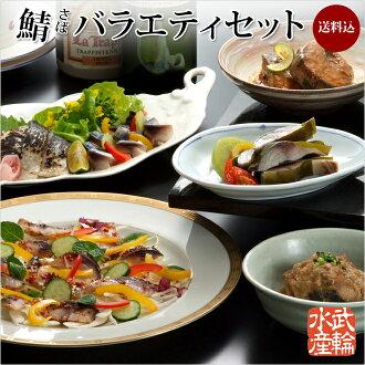 設置干擾如馬鮫魚 (shimesaba) 塔基斯 · 薩巴產品吹噓塔基斯的鯖魚品種有不同的分類-