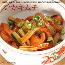 Kimuchi_new01