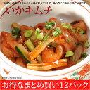 Kimuchi_new01_12