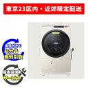 【アウトレット】【基本設置無料】日立 11kg ドラム式洗濯乾燥機 左開き BD-SV110AL-N シャンパン 23区近郊限定配送 洗濯機