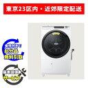 【アウトレット】【基本設置無料】日立 11kg ドラム式洗濯乾燥機 左開き BD-SV110AL-W ホワイト 23区近郊限定配送 洗濯機