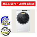 【アウトレット】【基本設置無料】日立 10kg ドラム式洗濯乾燥機 左開き BD-SG100AL-W 23区近郊限定配送 洗濯機