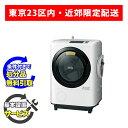 【アウトレット】【基本設置無料】日立 11kg ドラム式洗濯乾燥機 BD-NV110AL-W ホワイト 左開き 23区近郊限定配送 洗濯機