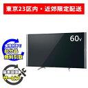 【基本設置無料】パナソニック 60V型 4K対応液晶テレビ TH-60DX850 23区近郊限定配送